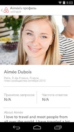 Profile_ru-cd274bd9bfed41a40b530ac6b89259e5