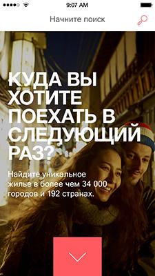 Discover_ru-cc4cccdb4a32efa3a309c07de55db67f