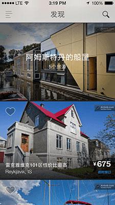 Discover_zh-hk-f335d88548d25062222d11870c7d7211