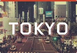 sous-locations à Tokyo