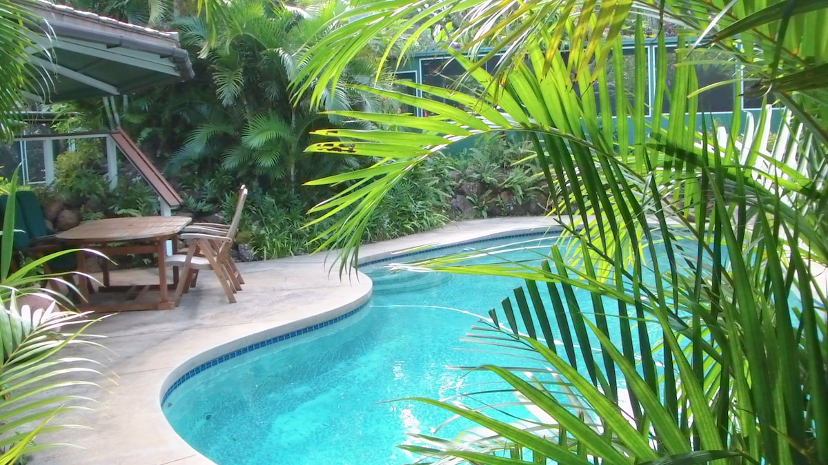 Stroll down to our beautiful freeform 'jungle' pool.  Choose to stay 'at home' one day - you'll be happy you did!