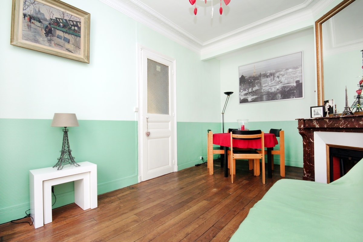 COZY appartement  near MONTMARTRE