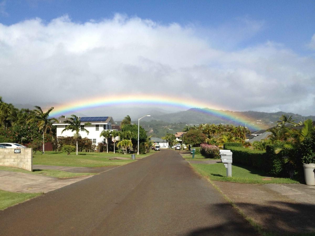 Kalaheo Rainbow over Panui Street...above Kalaheo Cottage!