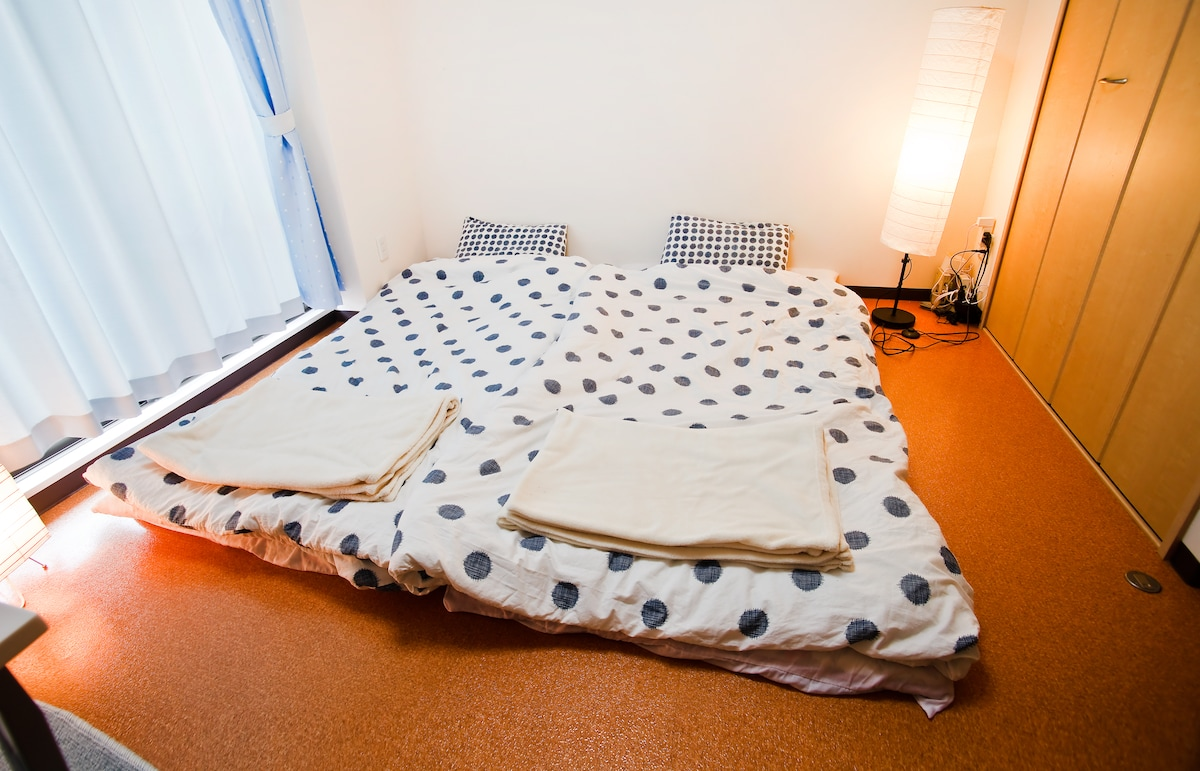Have the Japanese Experience, and sleep on futons (Japanese mattresses)