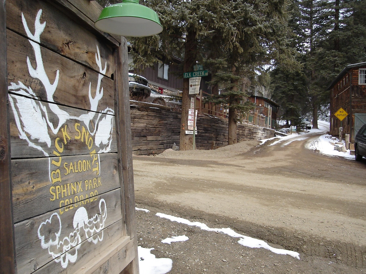 View of cabin from the Bucksnort Saloon