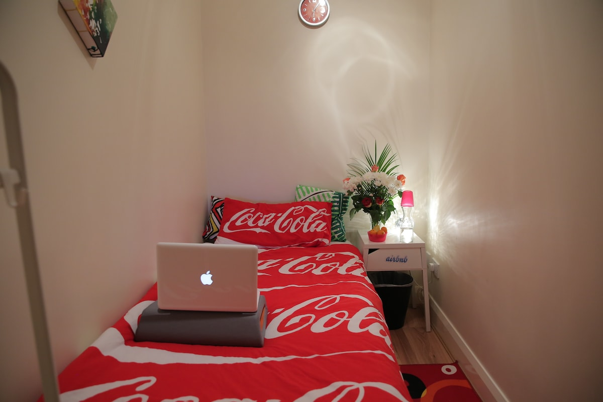 The room itself, cozy and private!