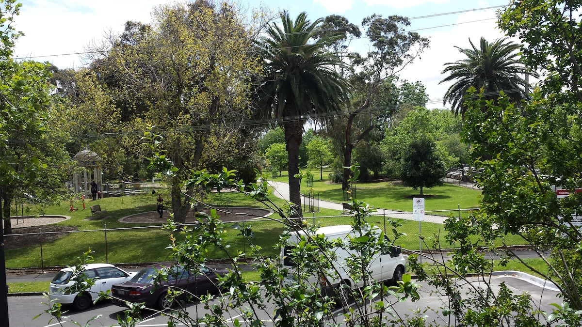 View of St.Kilda Botanical Gardens