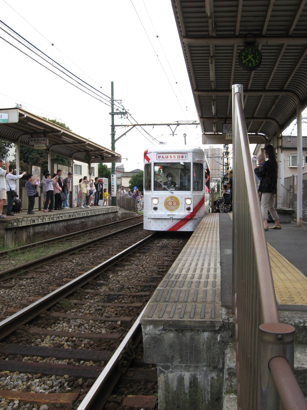 """The Toden Arakawa Tram Line is the last operating line in Tokyo of the original network.  This is my tram stop!  Every year there is a special """"Birthday"""" tram."""