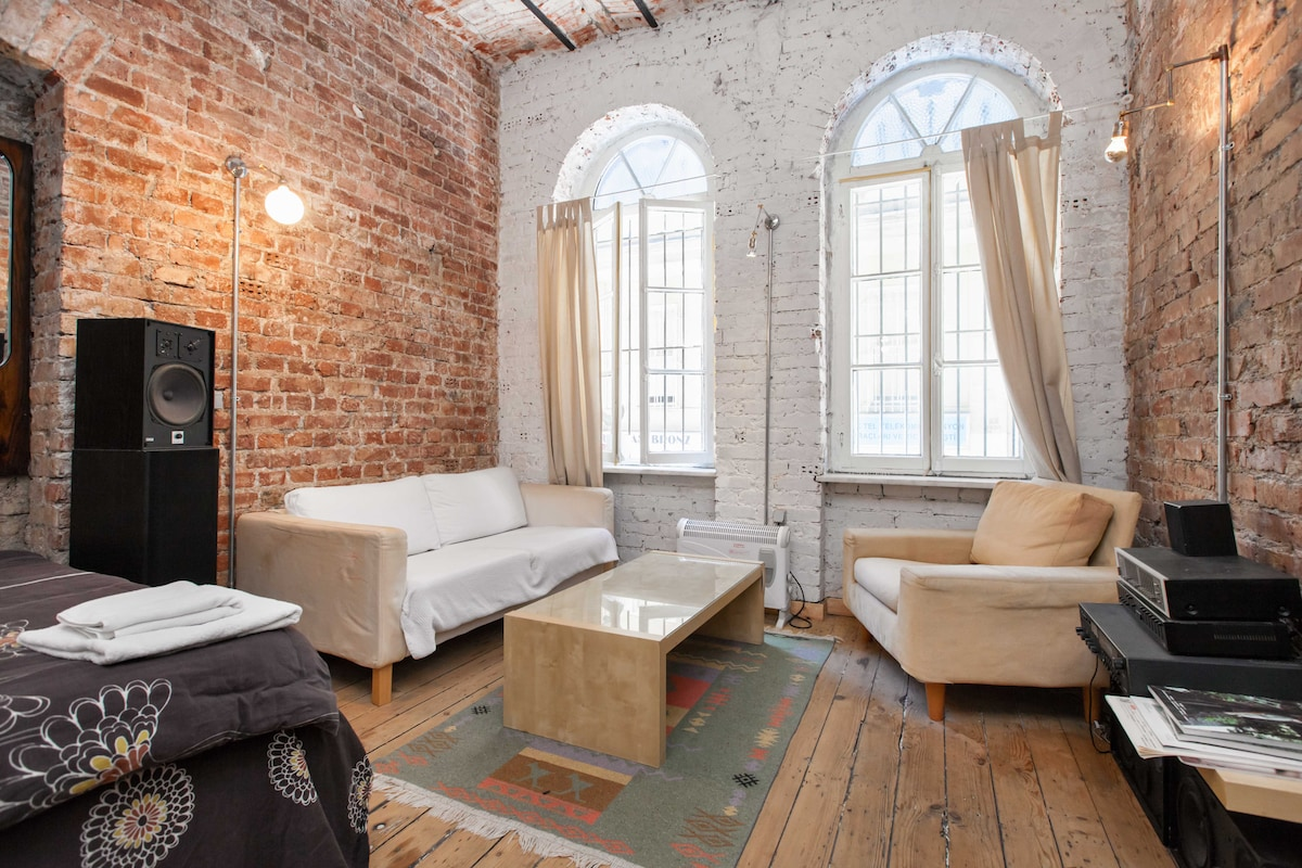 STYLISH FLAT CLOSE TO GALATA TOWER