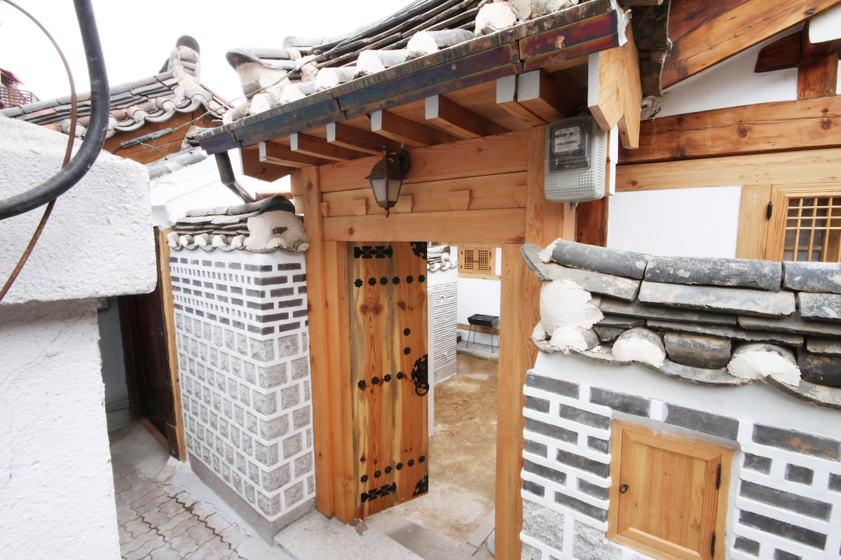 Korean Traditional House for family