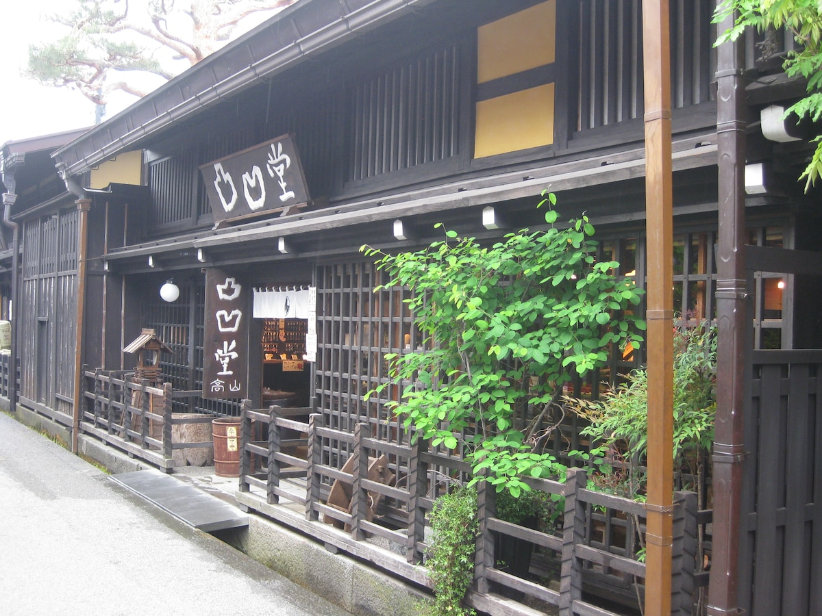 BEST Location & clean in Takayama