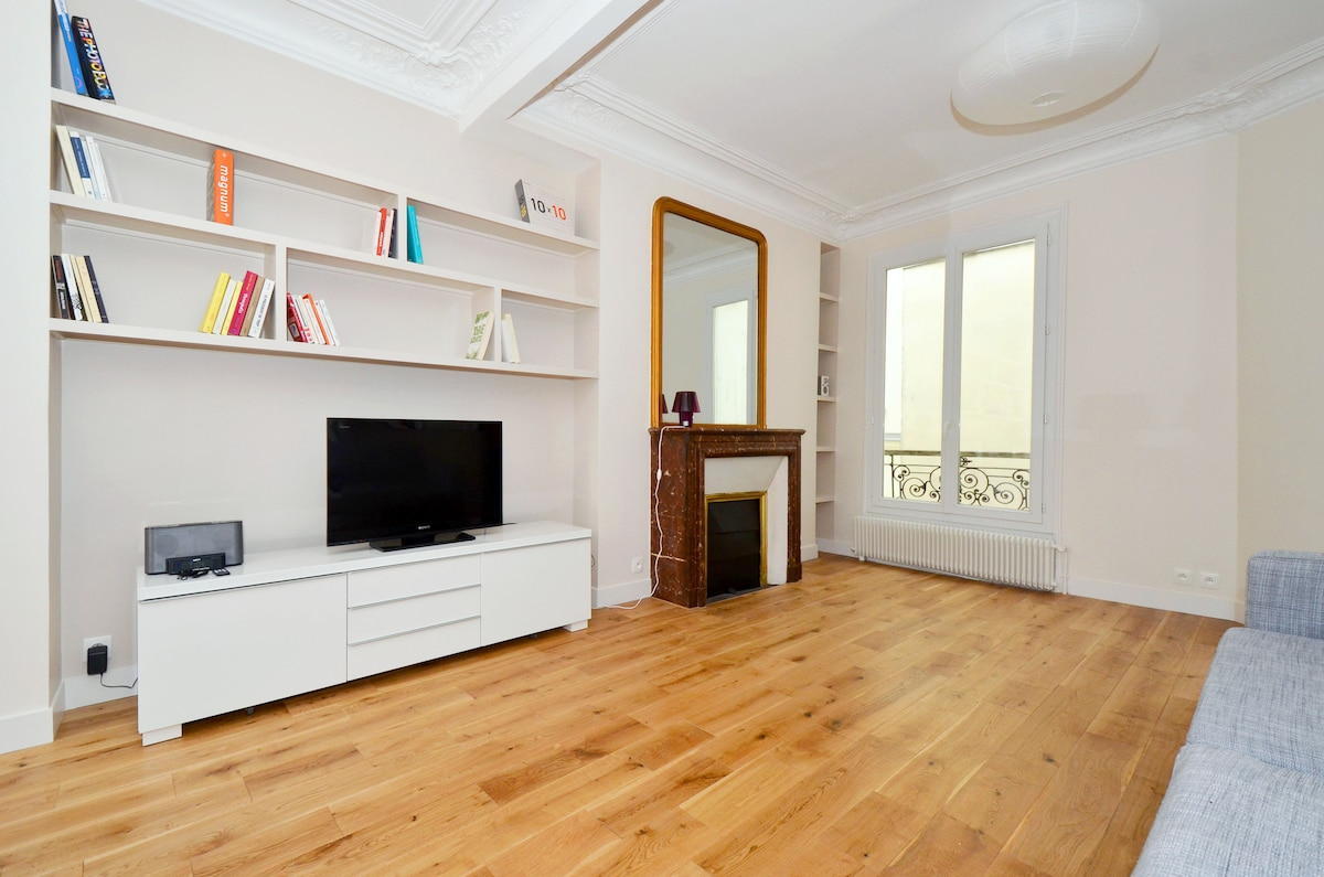 Central Paris - Cosy & Comfy 2 BDR