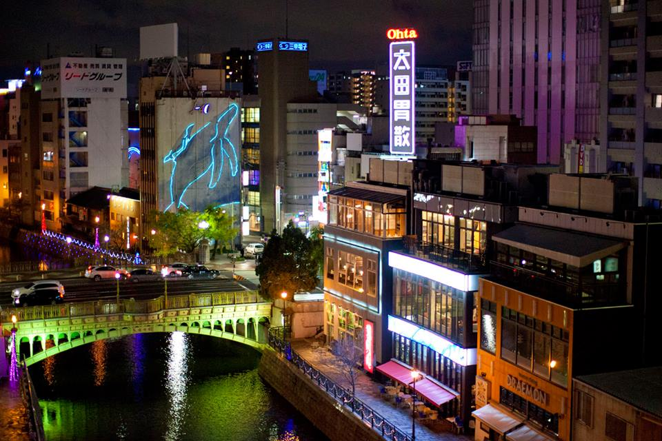 This is the river view from the room. The bridge is 100 years old. It is said that Kabuki actors come up this river by boad in the past. A houseboat is available (we don't provide but can tell you the company)