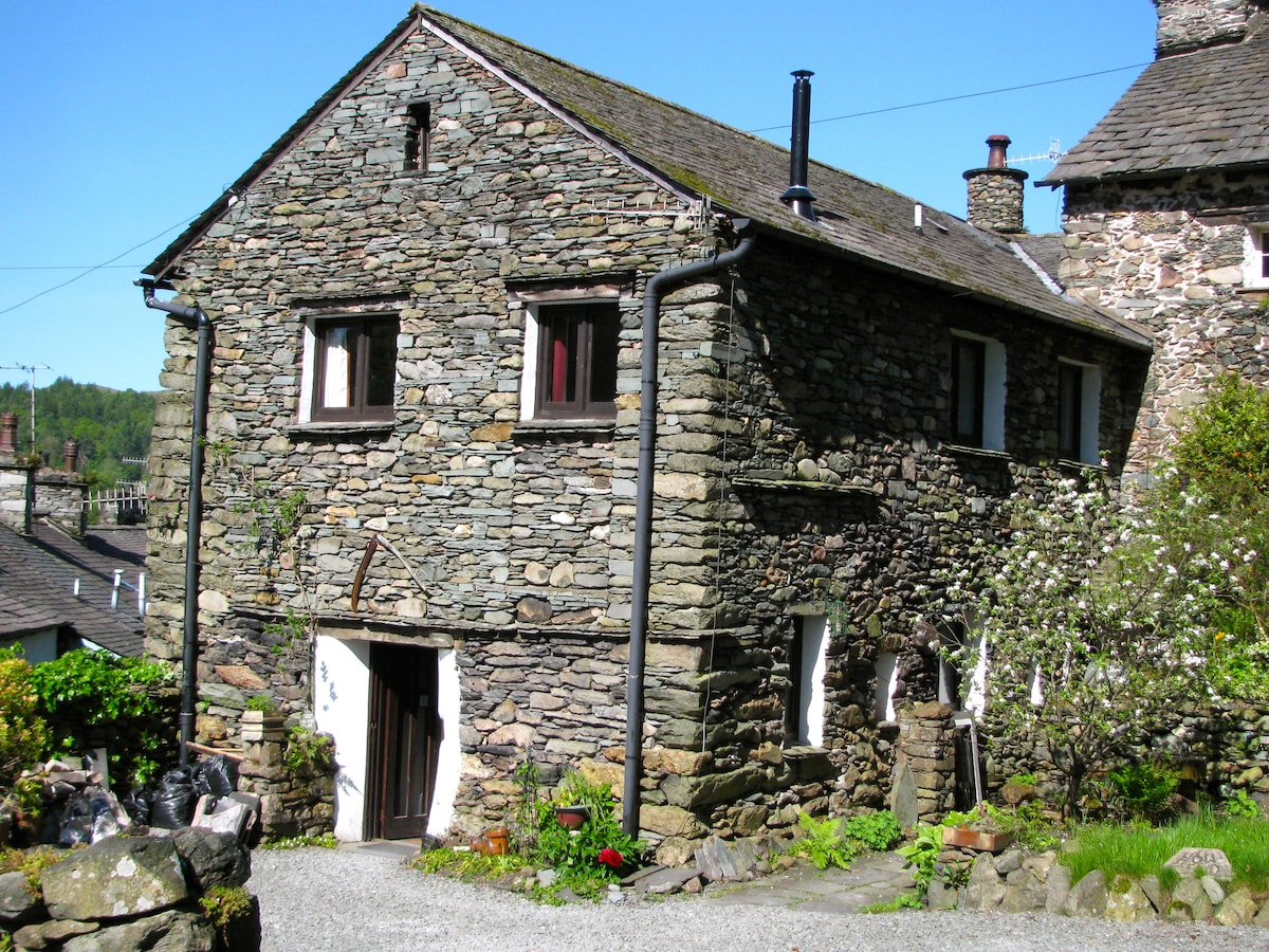 How Head Barn - Self Catering