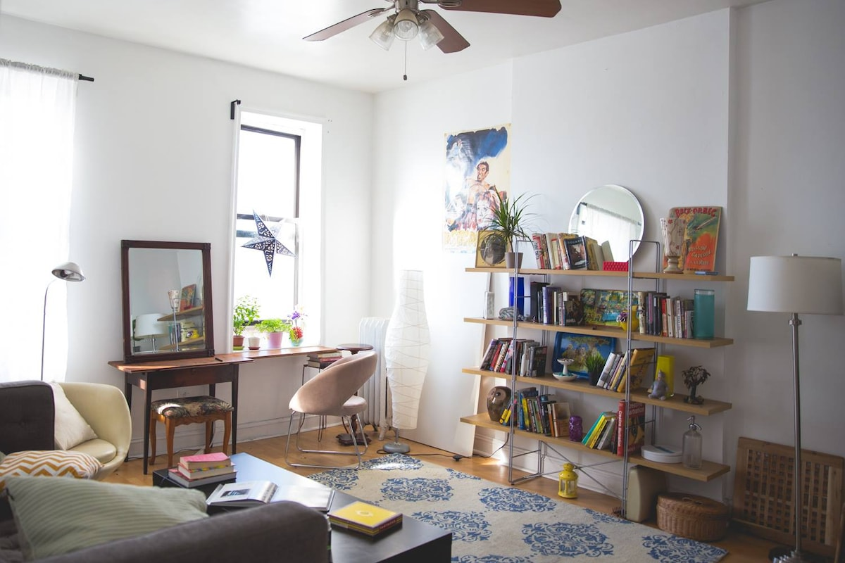 Cozy Room in Crown Heights