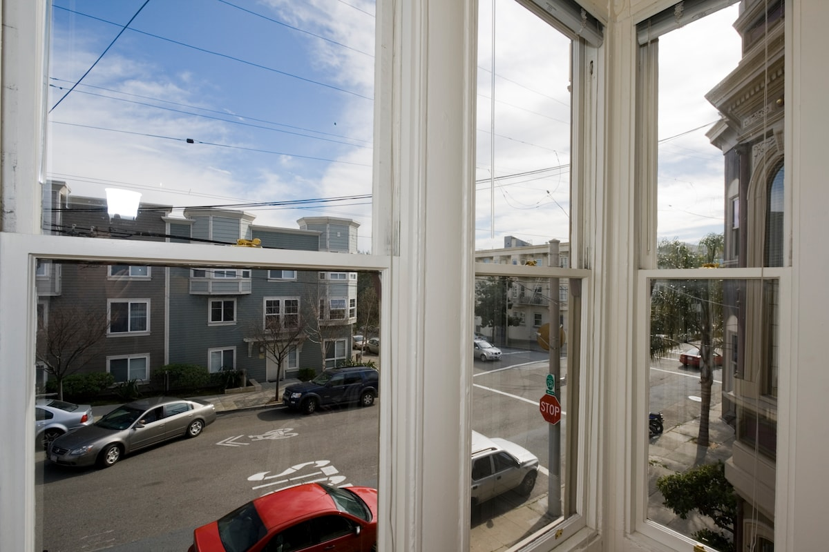 Street view from the front windows