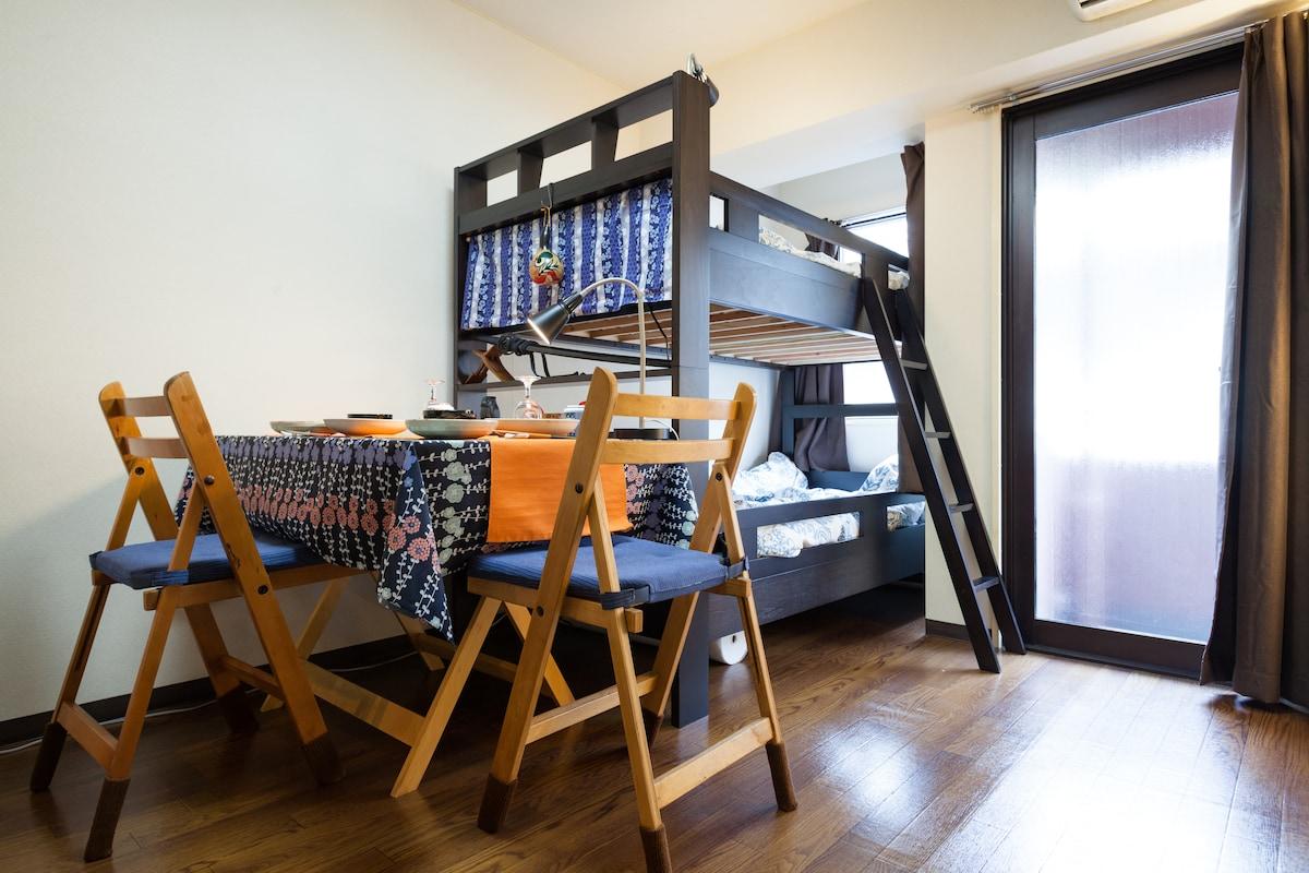 Nakano room 2min from Sta.