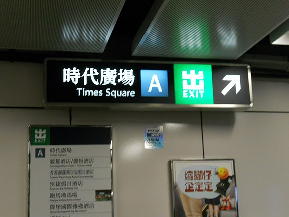 Just a very short walk to the Causeway Bay MTR station