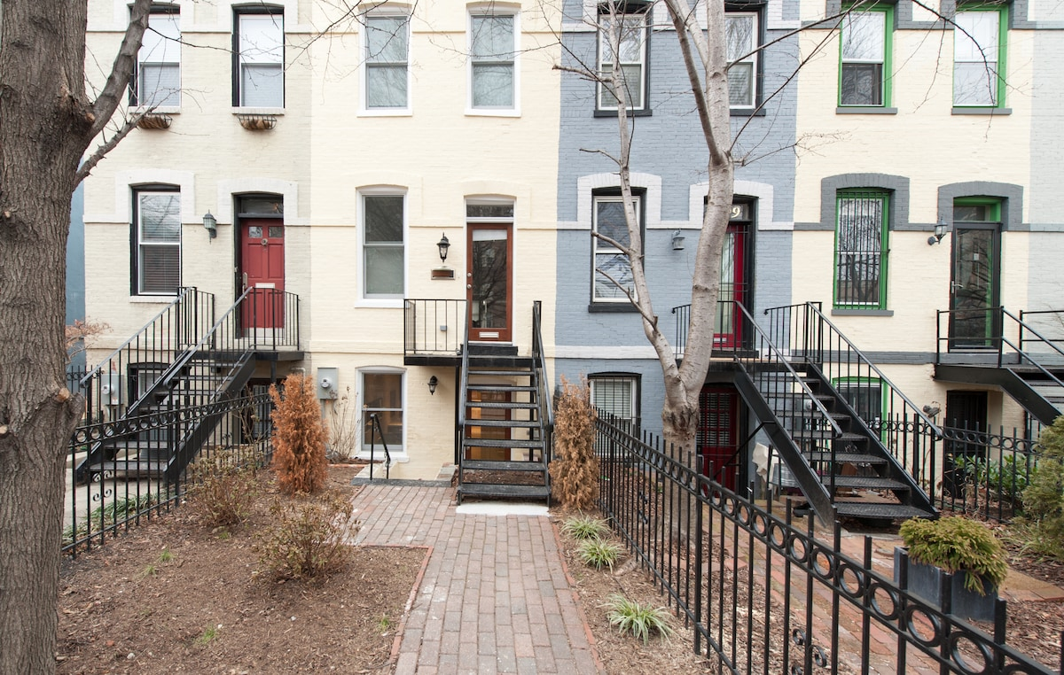 1 bed/1 bath Dupont/ U Street