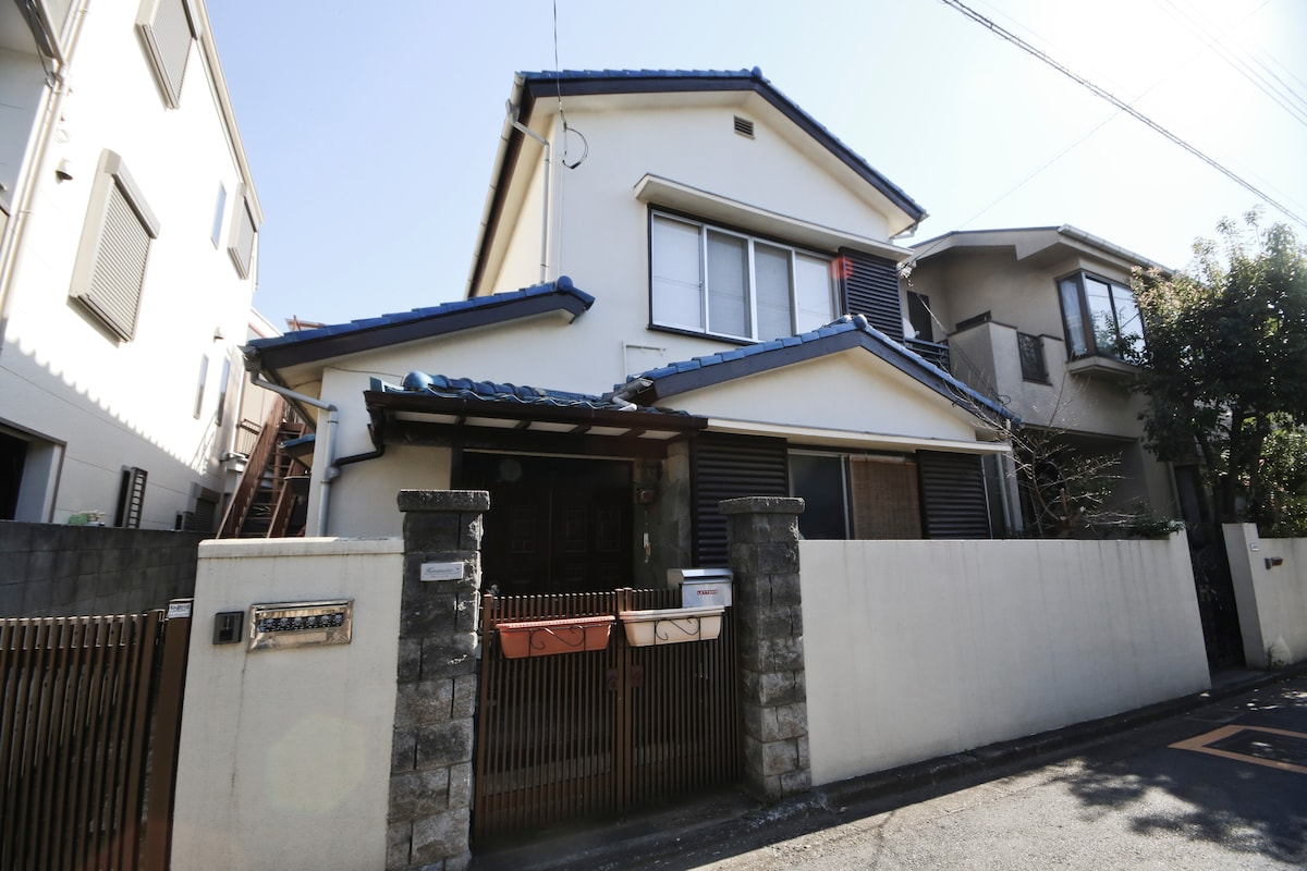Home stay with Japanese house