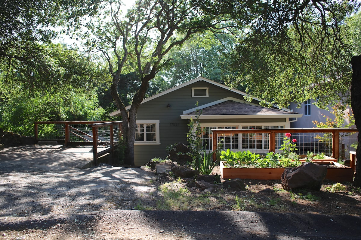 Garden Retreat in Sonoma
