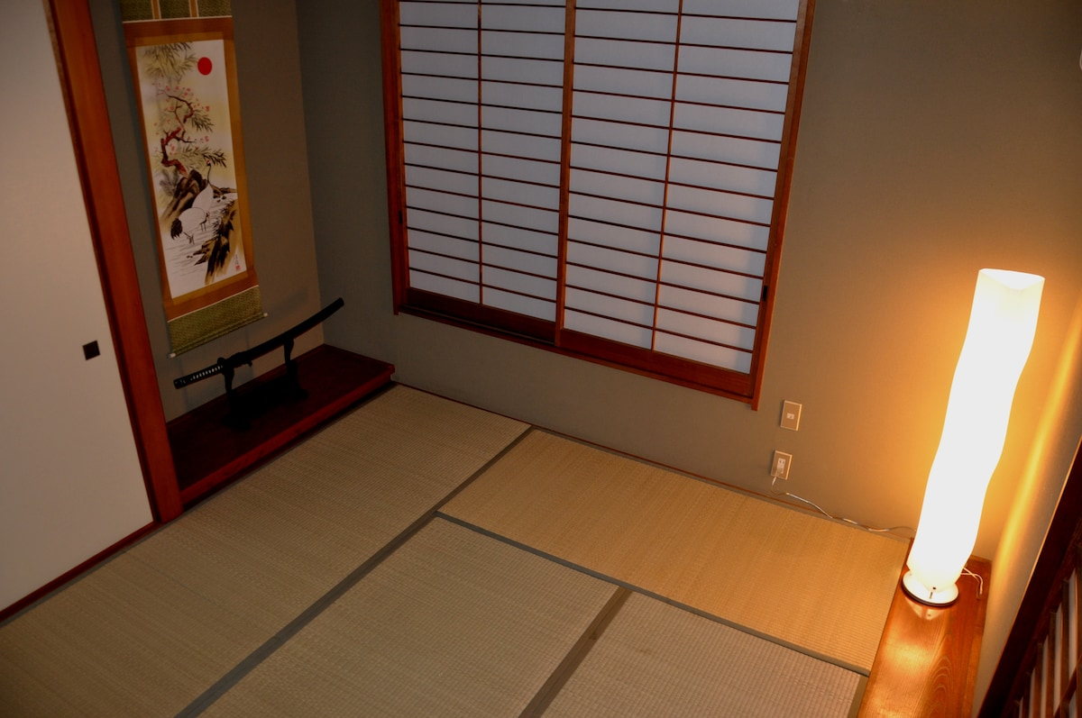 1hour from Narita AP Japanese room!