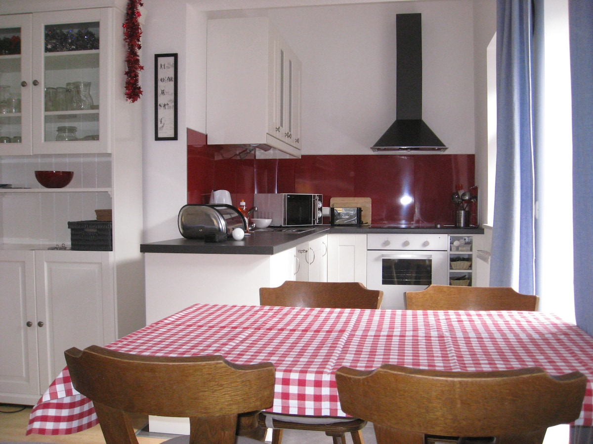 Zell am See - Margaret Apartment