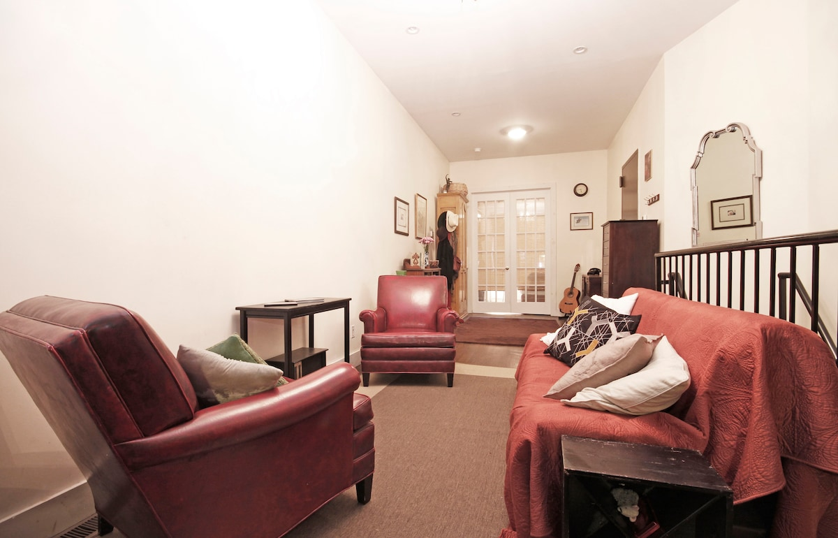 Our living room, perfect for lounging and peace and quiet.
