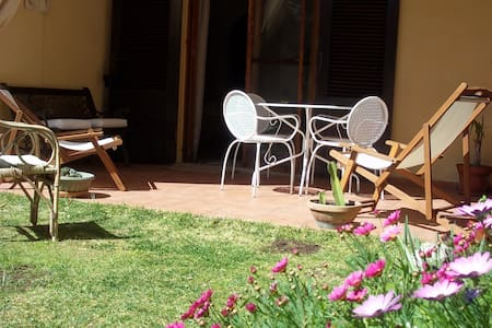 Il Patio - Arzachena - Apartment