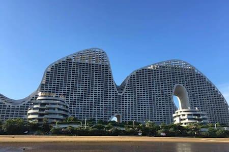 北部湾一号 31楼180度海景带厨房阳台浴缸公寓 2分钟到海边 - Beihai