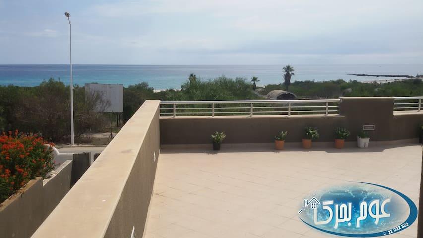 Villa La Perla Avec Vue Mer Imprenable Mansoura - Kelibia - Villa
