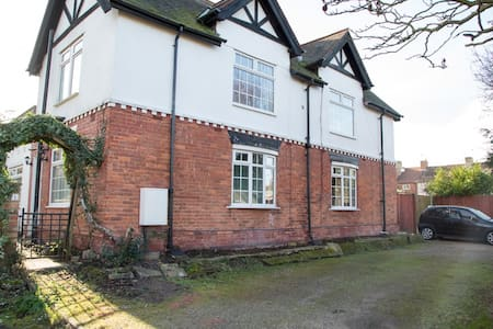 Friars Lodge, Edwinstowe - Edwinstowe - Apartamento