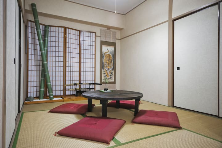 SAMURAI HOUSE!! Great access NRT!! - Arakawa-ku - Apartmen