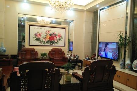 陆拾捌號公寓别墅 - Guangzhou