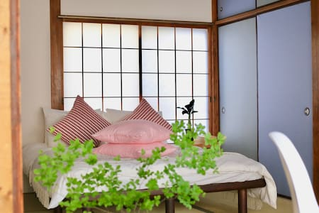 Japanese Traditional house at super location