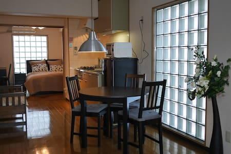 JR Koriya→ JR NARA(5Min) free wifi - Wohnung