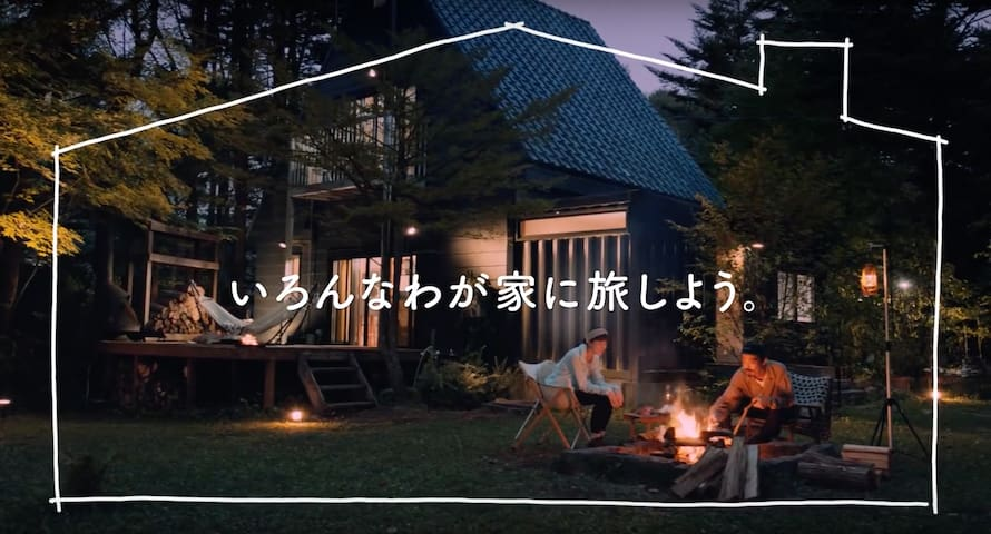 LAKESIDE HOUSE  10-min drive from Karuizawa Sta.