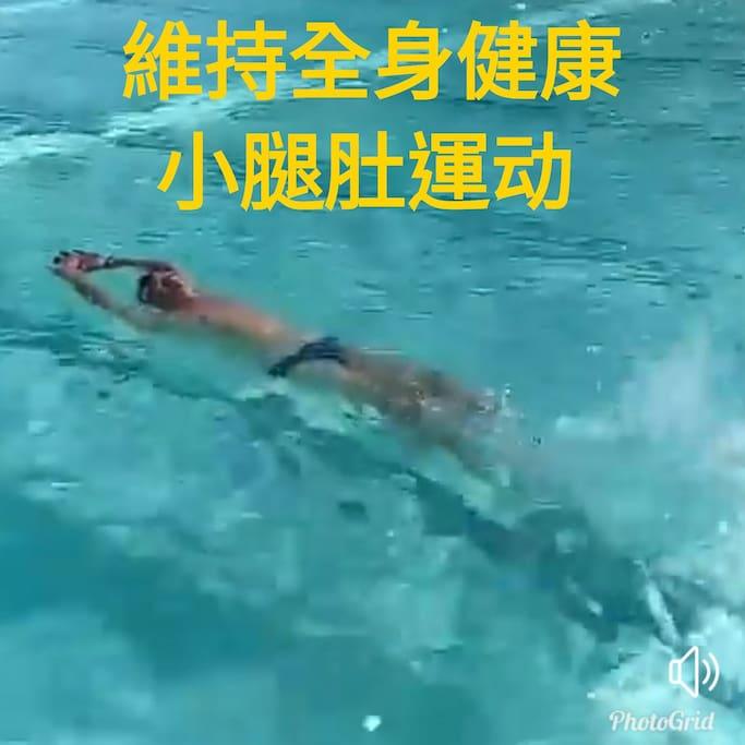 維持全身健康的小腿肚運动【柔中帶勁】左營泳池