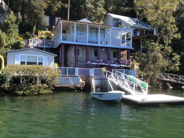 The Berowra Waters Boat house