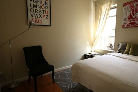 BK CHARM~Clean Modern~XPrss Train!! - Brooklyn - Wohnung