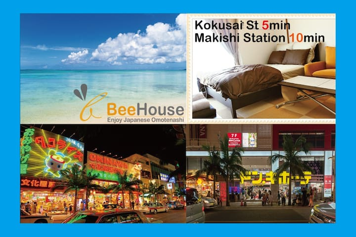 ☆Opening Special☆ Kokusai St.5 min center of Naha - Naha - อพาร์ทเมนท์