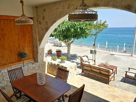Relax Seaside House