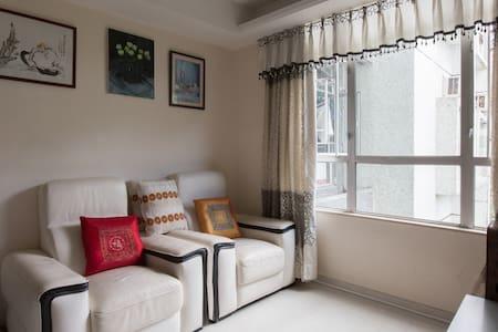 3 rooms, 10 mins walk to MTR, Wifi - Hongkong - Wohnung