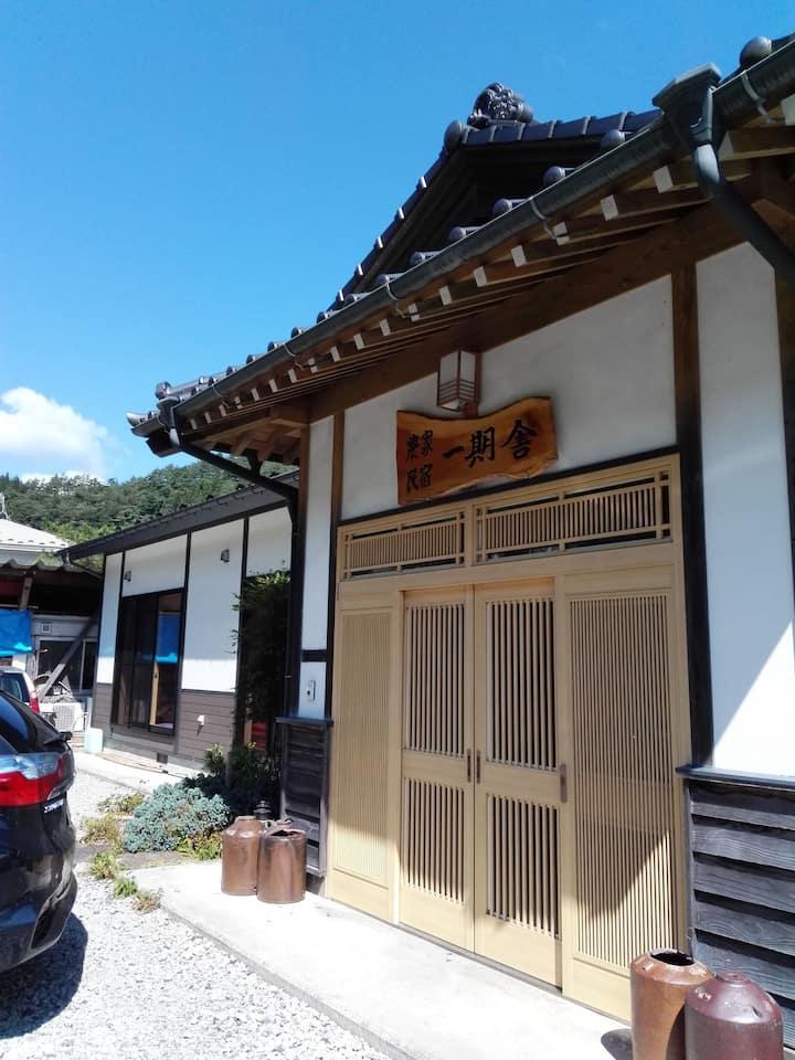野遊び達人の民宿 一期舎 Green tourism instructor's Inn
