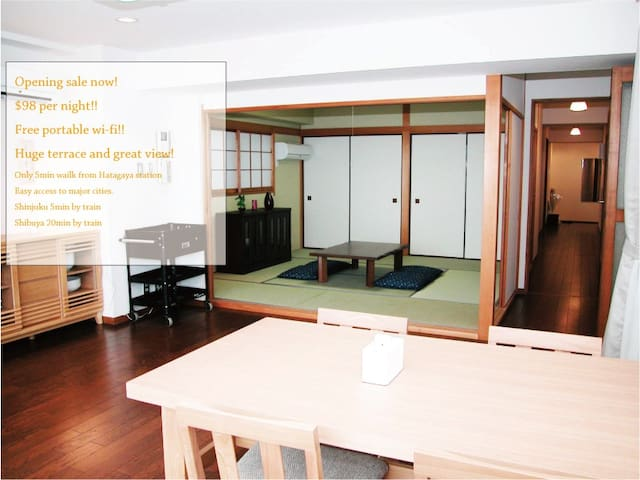 ☆119㎡ Huge room☆Shinjuku area 5mins Hatagaya sta. - Shibuya-ku - Apartment