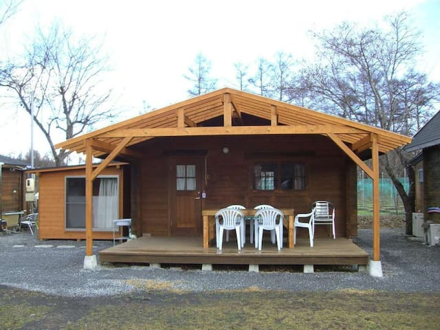 KARUIZAWA Pension HIMAWARI! Stay in a Cottage, and have a BBQ!!! 飲食持ち込みOK!【E】