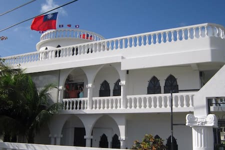 Caribbean White House - 貝里斯市