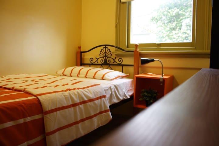 [NEW] Premium, private single room - inner city!