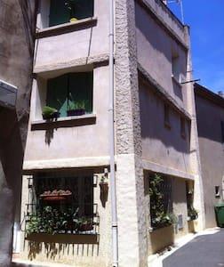 Chambre villageoise au coeur de Sérignan - Sérignan