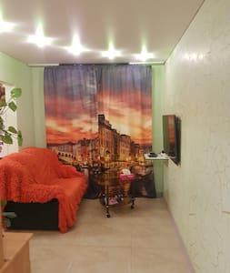 жилье прекрасным  в г. Petropavlovsk-Kamchatskiy